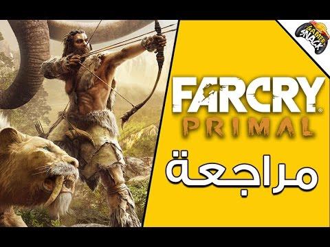 Far Cry Primal مراجعة