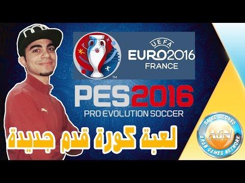 سلسلة: تغطية و تحليل EURO 2016 DLC