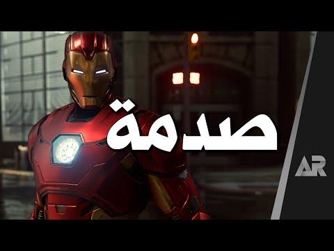 مراجعة وتقييم Marvel's Avengers