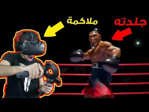 سلسلة: محاكي الملاكمة