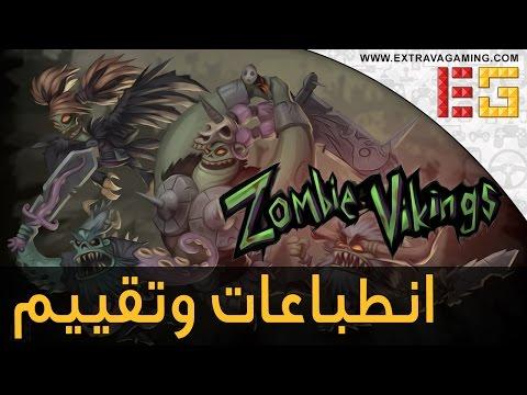 انطباعات لعبة Zombie Vikings