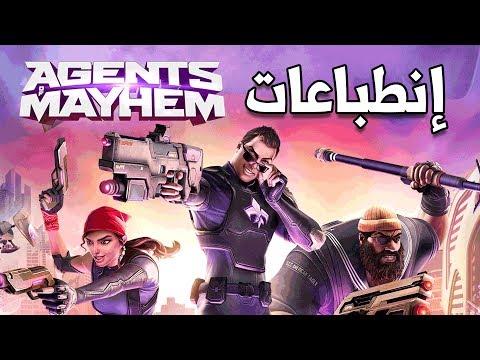 Agents of Mayhem هل تستحق الشراء؟