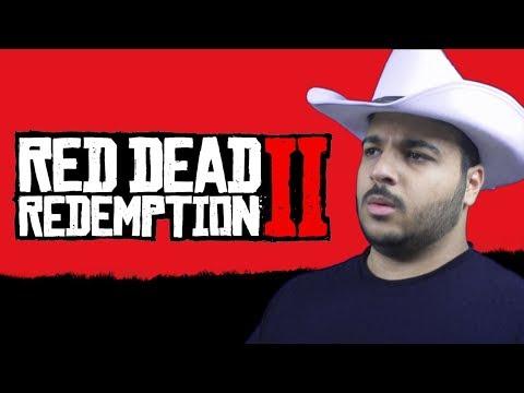 Red Dead Redemption 2 تسفيل وتطبيل