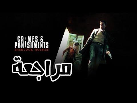 مراجعة Sherlock Holmes: Crimes & Punishments