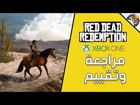 Red Dead Redemption مراجعة وتقييم