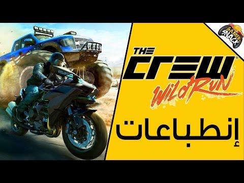 The Crew: Wild Run | إنطباعات