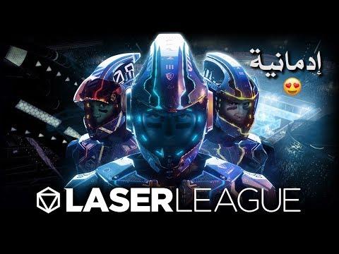مراجعة وتقييم Laser League