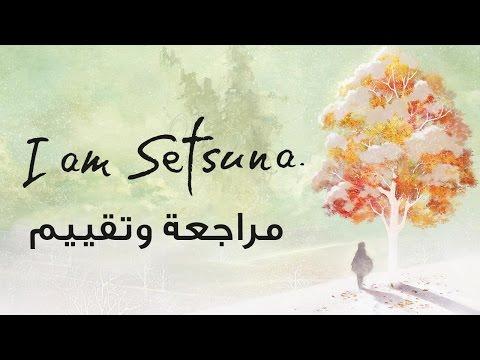 مراجعة و تقييم I am Setsuna