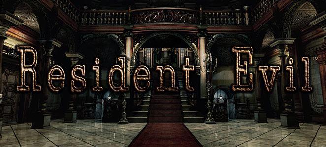 مراجعة Resident Evil HD Remaster