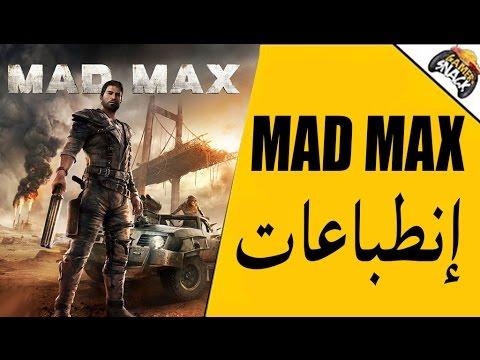 MAD MAX Game | إنطباعات أولية