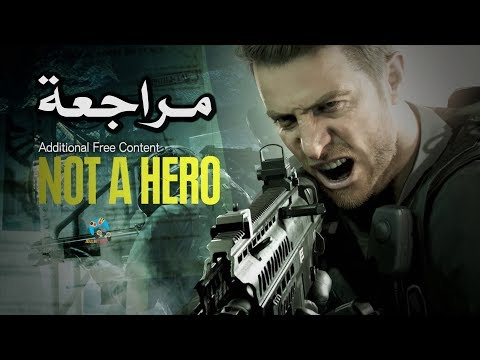 مراجعة الإضافة المجانية RE7: Not a Hero