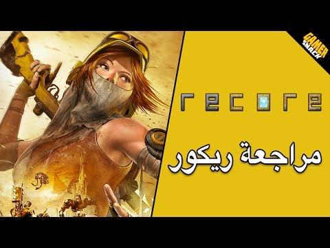 ReCore مراجعة لعبة