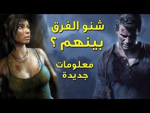 اخر المعلومات للعبة Shadow of the Tomb Raider !!