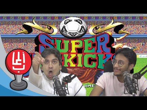 أول الخسرانين!! Super Sidekicks (الحلقة الثانية)