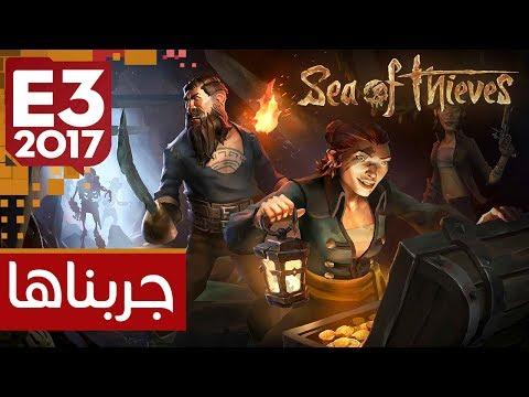 استعراض لعبة القراصنة Sea Of Thieves في معرض E3