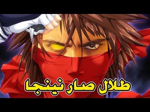 #تعرف_على: Strider Hiryu