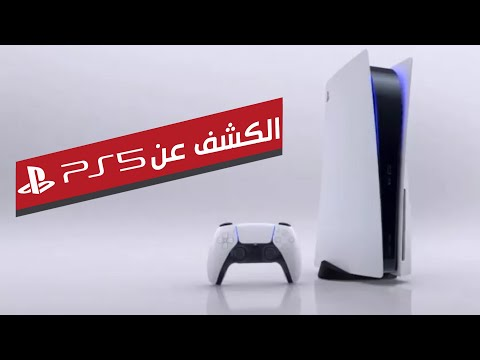 ملخص مؤتمر PlayStation