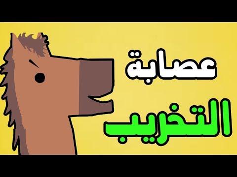 Ultimate chicken horse ᴴᴰ عصابة التخريب #4 ????