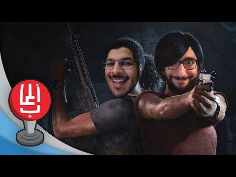دبي ونادين! Uncharted The Lost Legacy