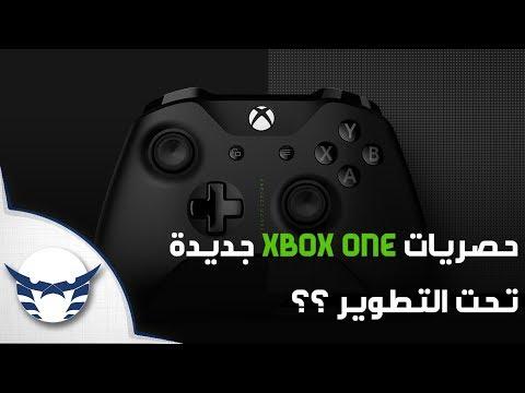 حصريات Xbox One جديدة تحت التطوير ؟؟