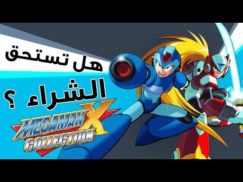 مراجعة ميجا مان اكس كولكشن Megaman X collection