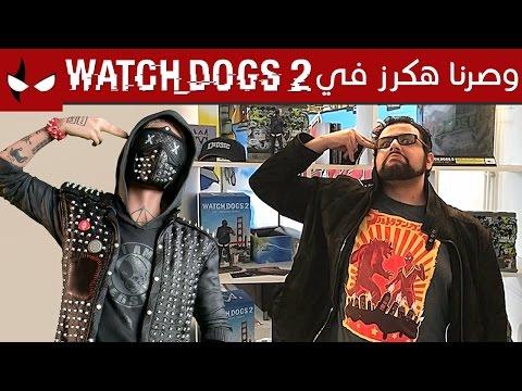 تجربتنا للعبة Watch Dogs 2 في مكان مجهول في باريس