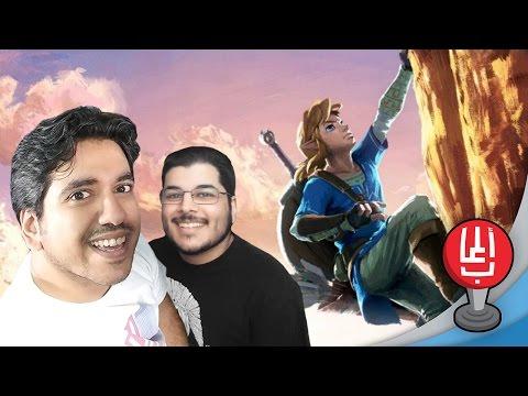 قلبناها لعبة تعاونية! Zelda: Breath of the Wild