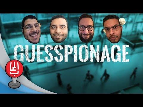 لعبة التخمين! Guesspionage