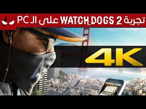 جربنا لعبة Watch Dogs 2 على دقة 4K في وكر الهاكرز