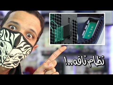 اخر تحديث SSD بلايستيشن5???? #تحديث ????