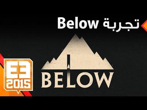 تجربتنا للعبة Below اللي سميناها دارك سولز الإندي