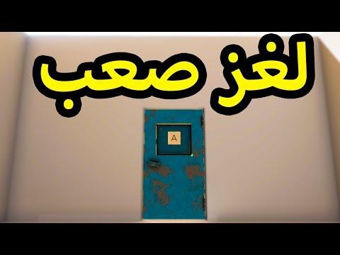 Door ᴴᴰ ???? لغز صعب للأذكياء فقط