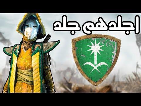 For Honor ᴴᴰ (اجلدهم جلد (بطوله