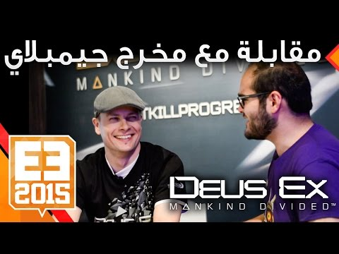 مقابلة مع مخرج الجيمبلاي للعبة Deus
