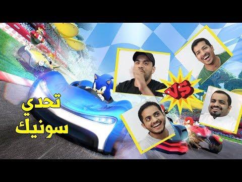 Team Sonic Racing ???? تجربة ٤ لاعبين
