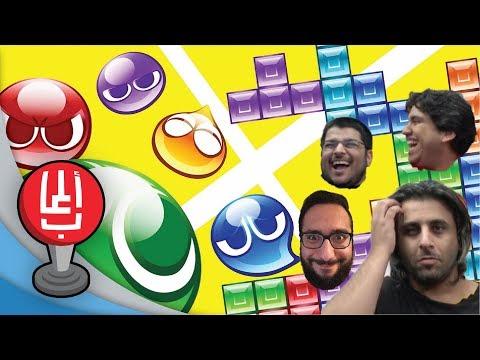 مكعبات + صلصال...؟ Puyo Puyo Tetris