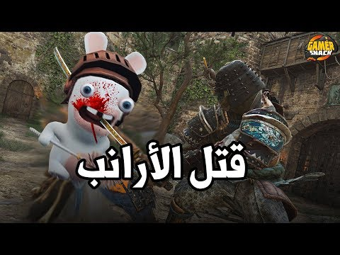 For Rabbids ????قتل الأرانب