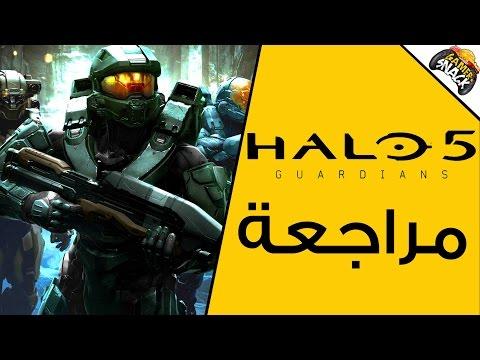 Halo 5 Guardians   مراجعة