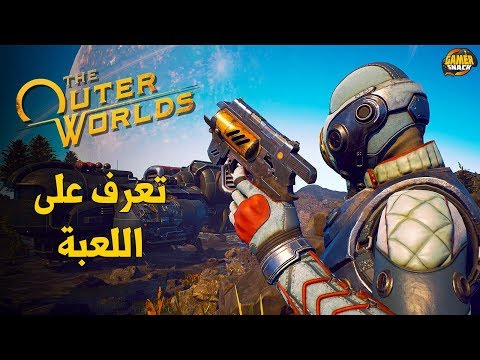 The Outer Worlds ???? انطباعات ومعلومات
