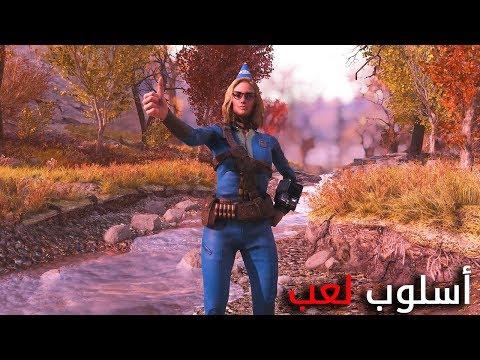 14 دقيقة من Fallout 76 على الـ PC