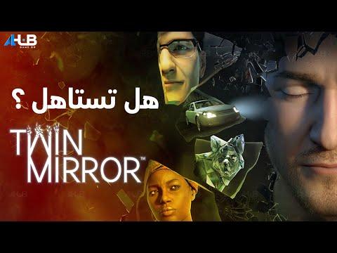 مراجعة لعبة Twin Mirror