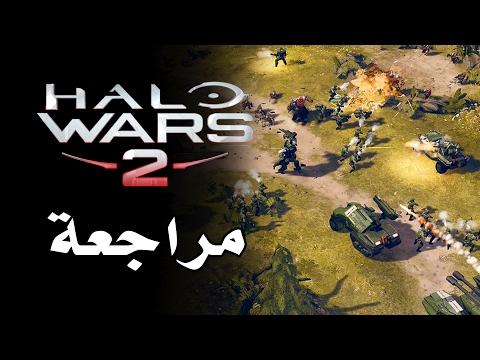 Halo Wars 2 مراجعة