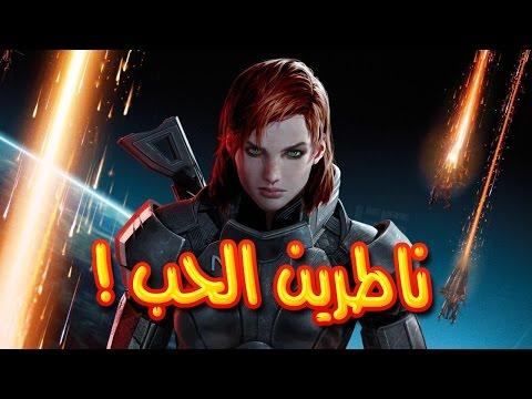 اللعبة اللي راح تاخذ كل وقتك | التأثير القوي لـ Mass Effect Andromeda