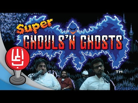 نشوف مين أفشل واحد في Super Ghouls & Ghosts !!!