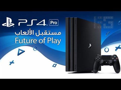 تغطيه :!مستقبل اللعب Future of play