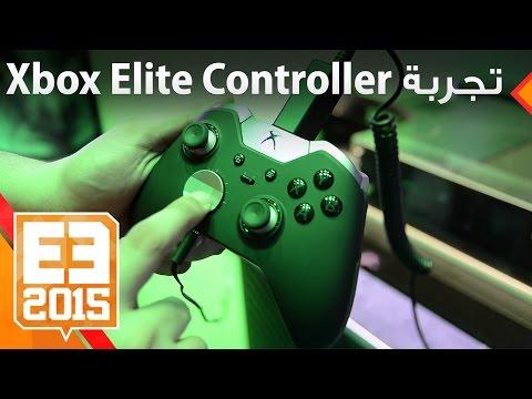 تجربة يد Xbox Elite الإحترافية الجديدة