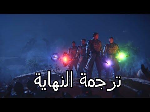 بلاك أوبس 3 زومبيز | ترجمة عرض حل لغز ماب ريفليشن للعربي !