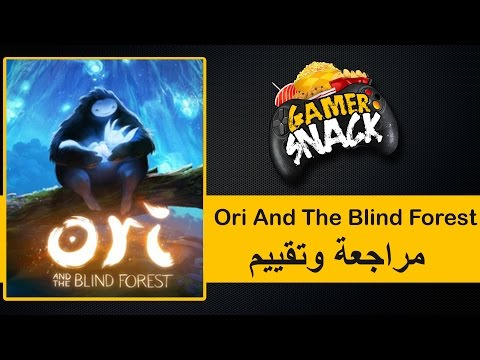 Ori and The Blind Forest Review مراجعة وتقييم