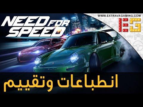 تقييم و تجربة لعبة Need for Speed