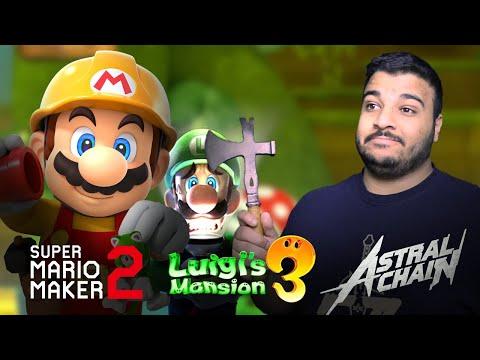 Mario Maker 2 + Luigi's Mansion 3 تسفيل وتطبيل